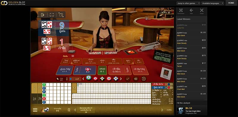 baccarat online rules