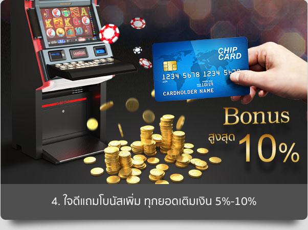 goldenslot all user bonus