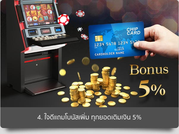 goldenslot all user bonus