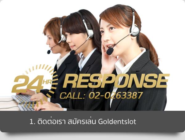 goldenslot call step