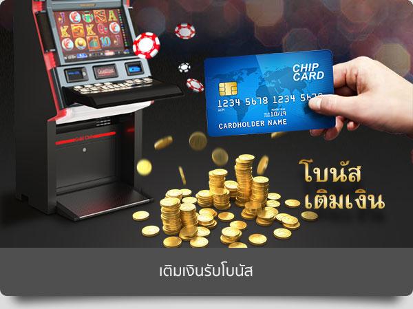 goldenslot deposit online