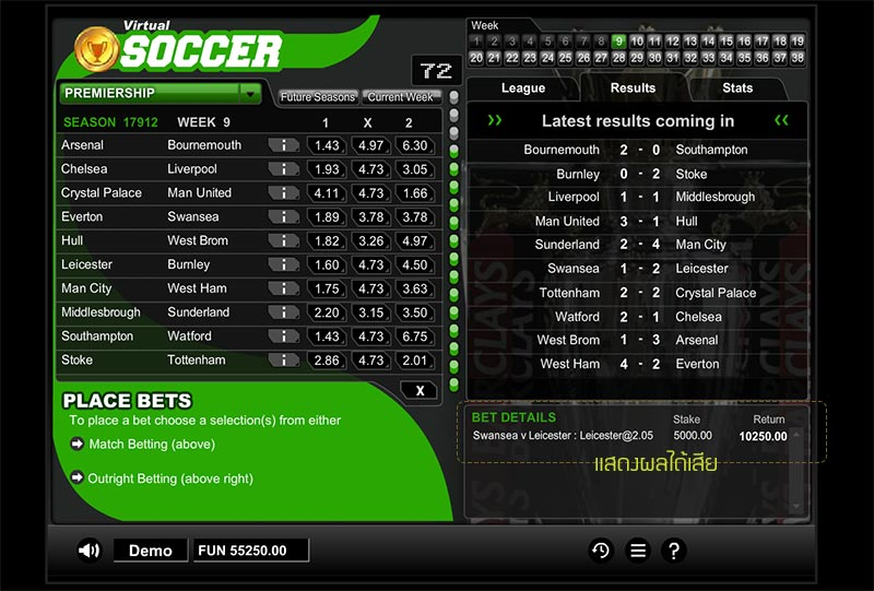 virtual socer betting