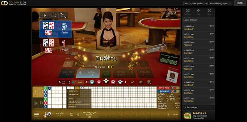 winner baccarat goldenslot