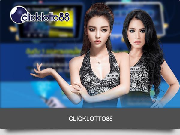 lotto online แทงหวยออนไลน์ Clicklotto88