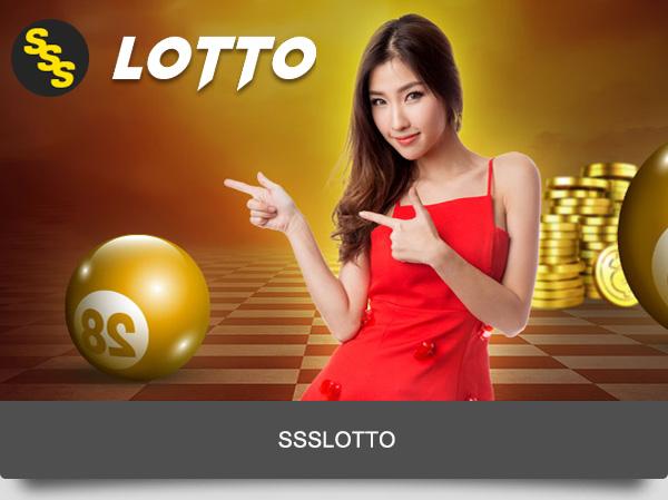 lotto online แทงหวยออนไลน์ SSSlotto