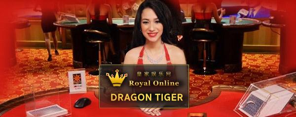 เสือมังกร gclub casino