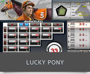 lucky poney game