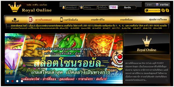 bacc1688 ทางเข้า gclub online