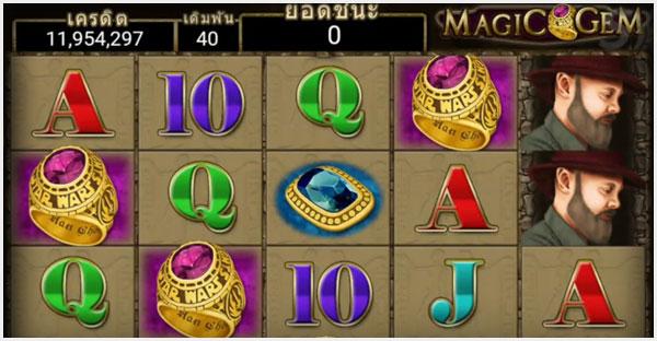 magic gem gclub slot