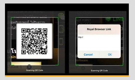 royal browser link