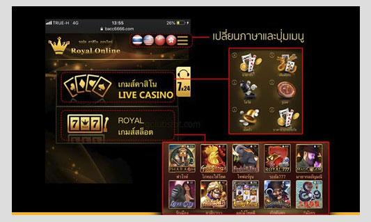 royal casino slot mobile
