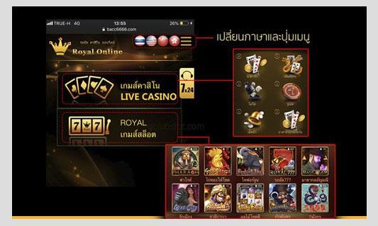 royal casino slot mobile