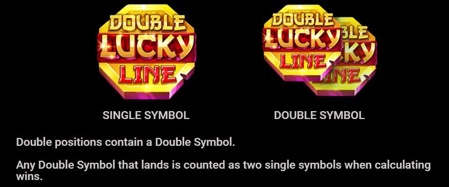 สัญลักษณ์ Double Lucky Line